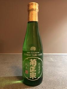 Junmai Taru Sake © cadwu